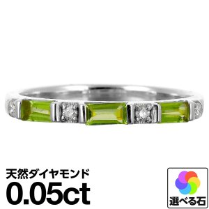 ダイヤモンド リング 指輪 K10 ピンクゴールド 選べる3石 アメジスト ブルートパーズ ペリドット 誕生石 レディース 人気|cococaru