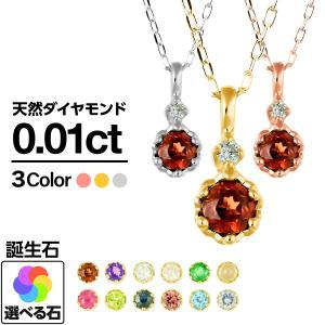 誕生石 ネックレス 選べるカラーストーン k18 イエローゴールド/ホワイトゴールド/ピンクゴールド 日本製 ホワイトデー ギフト プレゼント|cococaru