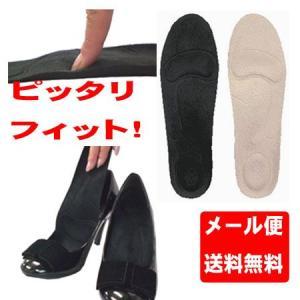 ■商品説明 「アーチフィット」は、足裏のアーチラインにぴったりフィットする靴の衝撃吸収用靴の中敷です...