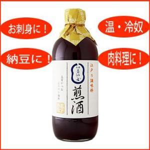 煎酒(いりざけ)・大 煎り酒 だし 豆腐料理 卵かけご飯に!#6600001