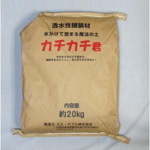※こちらの商品は代金引換は不可になりますが ご了承ください。 ※沖縄・離島は1袋につき別途送料150...