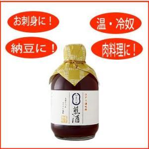 「煎酒」とは日本酒に梅干しと花がつおをいれ、ことことと煮詰めた調味料です。 かつお節の旨味、梅干しの...