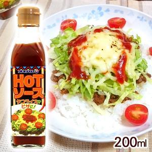 オキハム HOTソース 200ml (ホットソース タコライスソース)