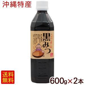 小型宅配便で送料無料!  糖分は体全体への栄養補給のお手伝いをしています。 黒みつは溶けやすく、料理...
