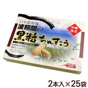※本品はえび、小麦を含む製品と共通の設備で製造しています。 ●本製品に含まれるアレルギー物質  小麦...