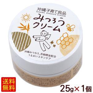みつろうクリーム 25g 沖縄子育て良品 (メール便で送料無料)|cocochir