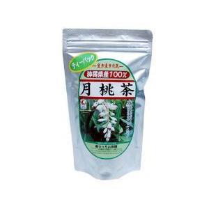 月桃茶 ティーパック 2g×25包(50g) cocochir