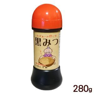 夏はアイスやかき氷にかけて、冬はコーヒーやすき焼きの割り下に、使い方いろいろです! 沖縄育ちのさとう...