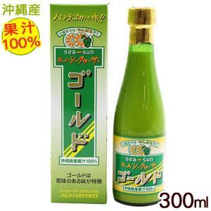 勝山シークワーサー ゴールド 300ml 沖縄産 果汁100% 原液 青切り ノビレチン|cocochir