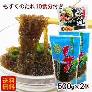 沖縄産 塩もずく500g×2個(1kg)+もずくのたれ20g...