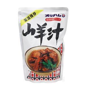 沖縄の代表的なスタミナ料理ヤギ汁。 山羊の肉を骨ごとぶつ切りにして、じっくりやわらかくなるまで煮こん...