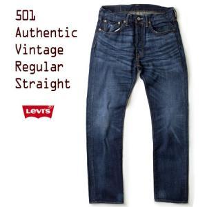 リーバイス 501 オーセンティックビンテージ LEVI'S レギュラーストレート デニム メンズ ジーンズ|cocochiya