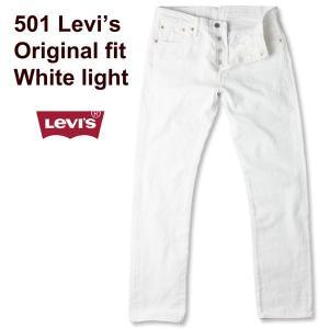 リーバイス 501 ホワイトデニム LEVI'S レギュラーストレート デニム メンズ ジーンズ|cocochiya