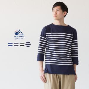 セントジェームス ナバル 七分袖 ボーダー Tシャツ NAVAL 3/4 01JC1239/1 メンズ レディース|cocochiya