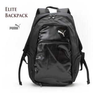 プーマ PUMA エリート バックパック J 073415 ELITE BACKPACK J ボールネット付き ノートPC収納リュック|cocochiya