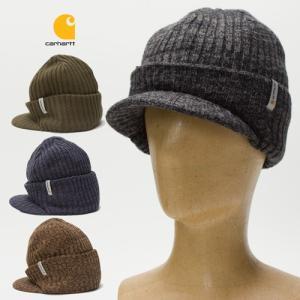 カーハート ニットキャップ エイカーズ バイザー ニットワッチCARHARTT AKERS VISOR KNIT CAP 帽子バイザー付き ニットキャップ|cocochiya
