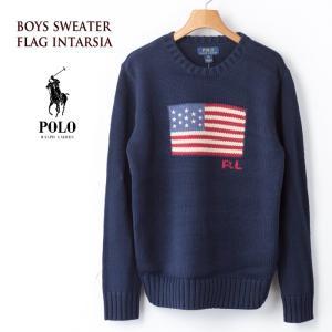ポロ・ラルフローレン ボーイズ US フラッグ コットン セーター POLO RALPH LAUREN BOY'S メンズ レディース 男女兼用 アメリカ 国旗 星条旗|cocochiya