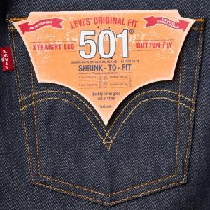 リーバイス 501 オリジナル 米国ライン 未洗いUS LEVI'S501 ビッグサイズ W46 メンズ デニム ジーンズ cocochiya