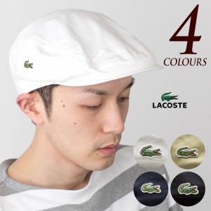 ラコステ 帽子 ツイル ハンチング L3979 サイズフリー LACOSTE COTTON TWILL HUNTING メンズ レディース 男女兼用 フリーサイズ ラコステ帽子|cocochiya