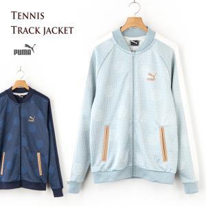 プーマ テニス トラックジャケット PUMA ジャージ ボリス・ベッカー|cocochiya