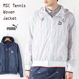 30%OFF プーマ MCS テニス ウーブンジャケット TENNIS WOVEN JACKET 569432 ストライプ ウインドブレーカー cocochiya