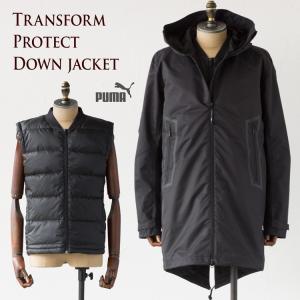 プーマ トランスフォーム プロテクト ダウンジャケット PUMA TRANSFORM PROTECT DOWN JACKET 594611-01 メンズ 3WAY 中綿ジャケット|cocochiya