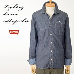 LEVI'S RED TABロールアップ デニムシャツリーバイスレッドタブダンガリーシャツ|cocochiya