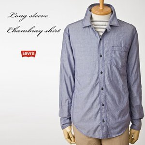 LEVI'S RED TABシャンブレーシャツディープコバルト リーバイスレッドタブ|cocochiya