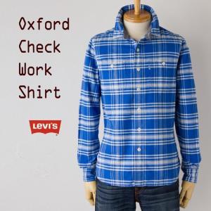リーバイス チェック ワークシャツビクトリアブルー/ビルプラッド リーバイス レッドタブ LEVI'S RED TABフランネルシャツ|cocochiya