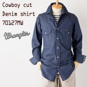 Wrangler ラングラー ウエスタンシャツ未洗いデニム ラングラー ウエスタンシャツ|cocochiya