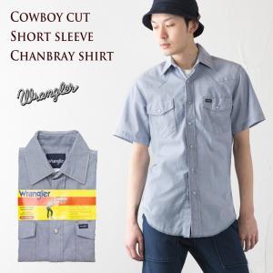 ラングラー Wrangler ウエスタンシャツ 半袖 シャンブレー カウボーイカット|cocochiya