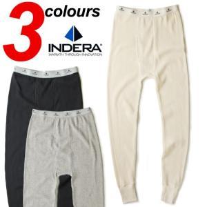 インデラミルズ コットン100% サーマル パンツ INDERA MILLS 839DR|cocochiya