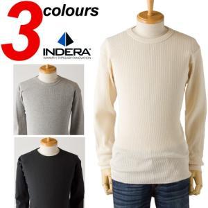 インデラミルズ コットン100% サーマル 長袖 Tシャツ INDERA MILLS 839LS|cocochiya