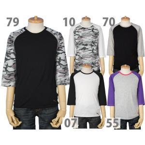 セール PUMA マルチカラー ラグラン3/4 Tシャツ メンズ プーマ 七分袖 Tシャツ|cocochiya