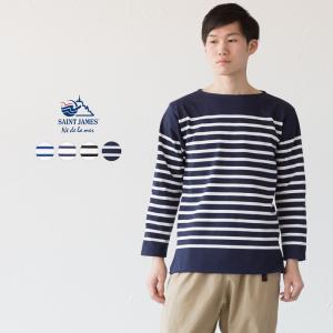 セントジェームス ナバル ナヴァル ボーダー 長袖 Tシャツ SAINT JAMES NAVAL メンズ レディース サイズ|cocochiya