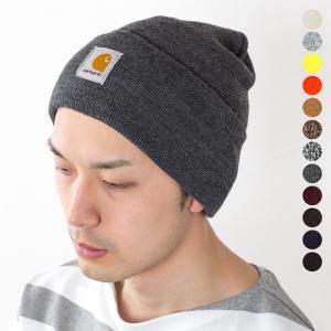 カーハート Carhartt アクリル ニットワッチ A18 メンズ レディース ニット帽子 ニットキャップ|cocochiya