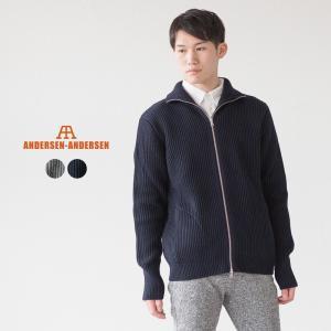 アンデルセンアンデルセン フルジップ カーディガン ANDERSEN-ANDERSEN AA-72103 5GG メンズ レディース セーラーセーター|cocochiya
