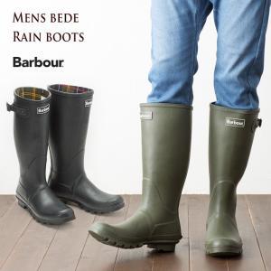 バブアー レインブーツ メンズ ビード Barbour MENS BEDE MRF0010 長靴 ロング丈 サイドベルト|cocochiya