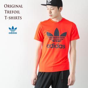 アディダス オリジナルス adidas originals トレフォイル Tシャツ Trefoil Tee Shirt 半袖 AJ6963 ソーラーレッドダークネイビー|cocochiya