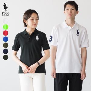 ポロ ラルフローレン ボーイズ ビッグポニー ポロシャツ レディース〜メンズサイズ対応|cocochiya