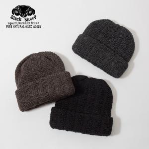 ブラックシープ  リブ ハット ニットキャップ BLACK SHEEP RIBBED HAT RT05 メンズ レディース 英国製|cocochiya