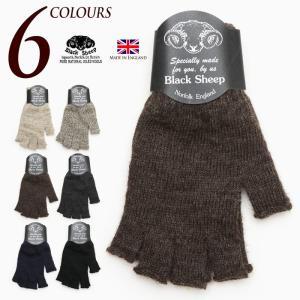 ブラックシープ 手袋 フィンガーレス ミット BLACK SHEEP FINGERLESS MIT FMITT メンズ レディース 英国製 グローブ スマホ対応/指なし|cocochiya