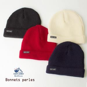 セントジェームス 帽子 フランス製 ニットキャップ Saint James BONNETS PERLES メンズ・レディース 兼用 フリーサイズ ニット ワッチ|cocochiya
