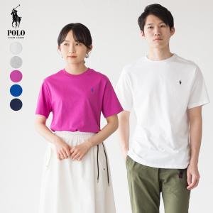 ポロ ラルフローレン ボーイズ ポニー Tシャツ レディース メンズ ネコポス可|cocochiya