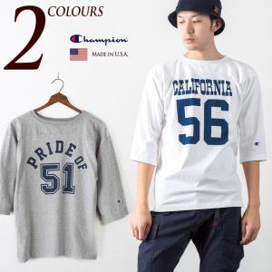 チャンピオン T1011 アメリカ製 七分袖 フットボール Tシャツ C5-K402/C5-J402 CHAMPION ティーテンイレブン 3/4袖Tシャツ メイドインUSA|cocochiya