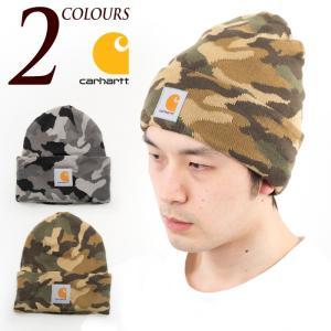 カーハート ニットキャップ 迷彩 カモ ワッチハット 102322 CARHARTT CAMO WATCH HAT メンズ レディース ニット帽 ニットワッチ ビーニー|cocochiya