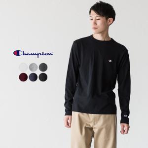 チャンピオン ベーシック ロングスリーブ Tシャツ C3-P401|cocochiya