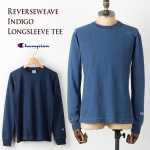 チャンピオン Tシャツ 長袖リバースウィーブ インディゴ ロングスリーブ CHAMPION INDIGO LONGSLEEVE TEE リバースウイーブ C3-L401 メンズ|cocochiya