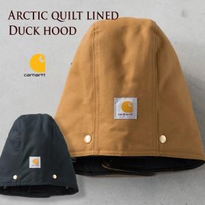 カーハート ダックフード 102368 ブラウン/ブラック ARCTIC QUILT LINED DUCK HOOD|cocochiya