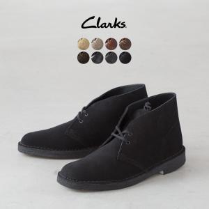 クラークス デザートブーツ Clarks DESERT BOOT メンズ シューズ|cocochiya
